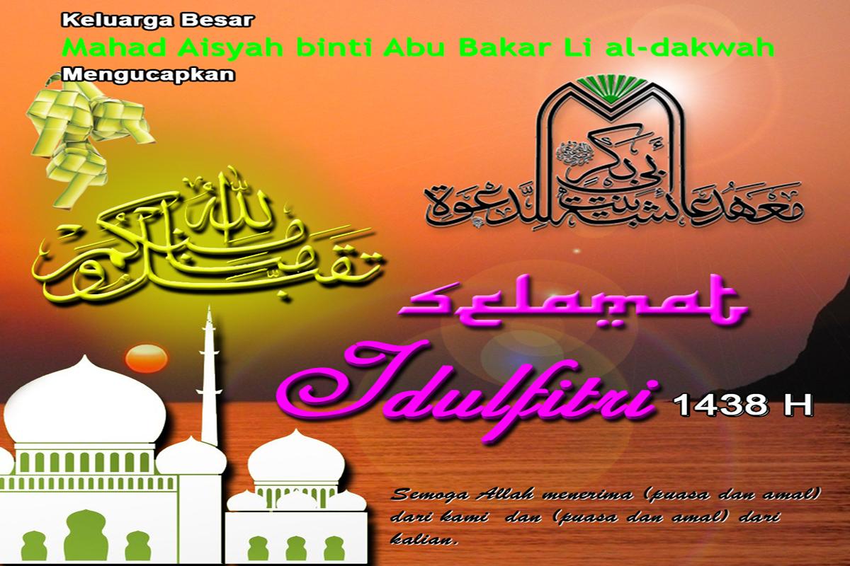 Selamat Idulfitri 1 Syawal 1438 H