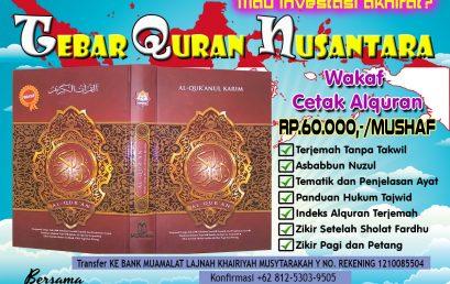 Tebar Quran Nusantara