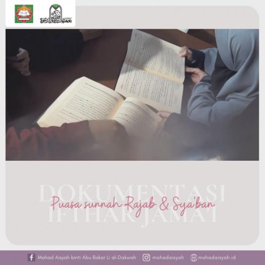Video Program Buka Puasa Sunnah 2021